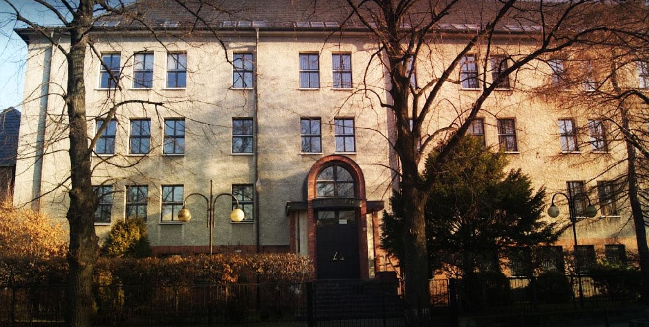 Diecezjalna Szkoła Muzyczna